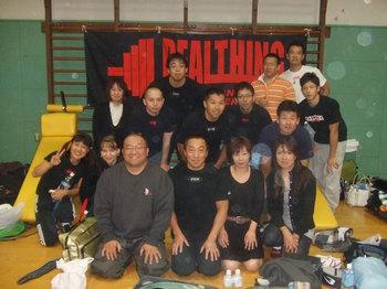 20091004 北海道パワー-004.jpg