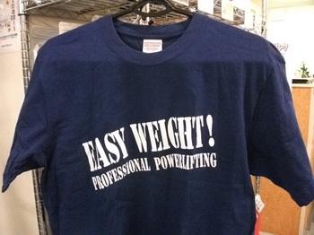 easyweight.jpg